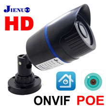 POE Ip Camera 1080 p HD Cctv Video Surveillance Bullet IPCam Infrarood Wired Home Outdoor Waterdichte Onvif POE Ip camera(China)