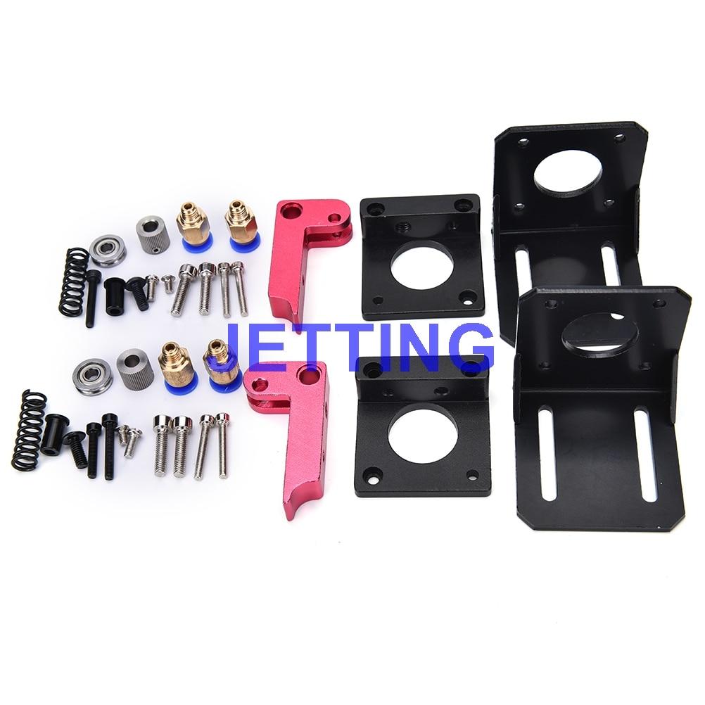 JETTING Printer Parts Reprap Makerbot MK8 Full Metal Aluminum Alloy Bowden Extruder 1 75MM With NEMA