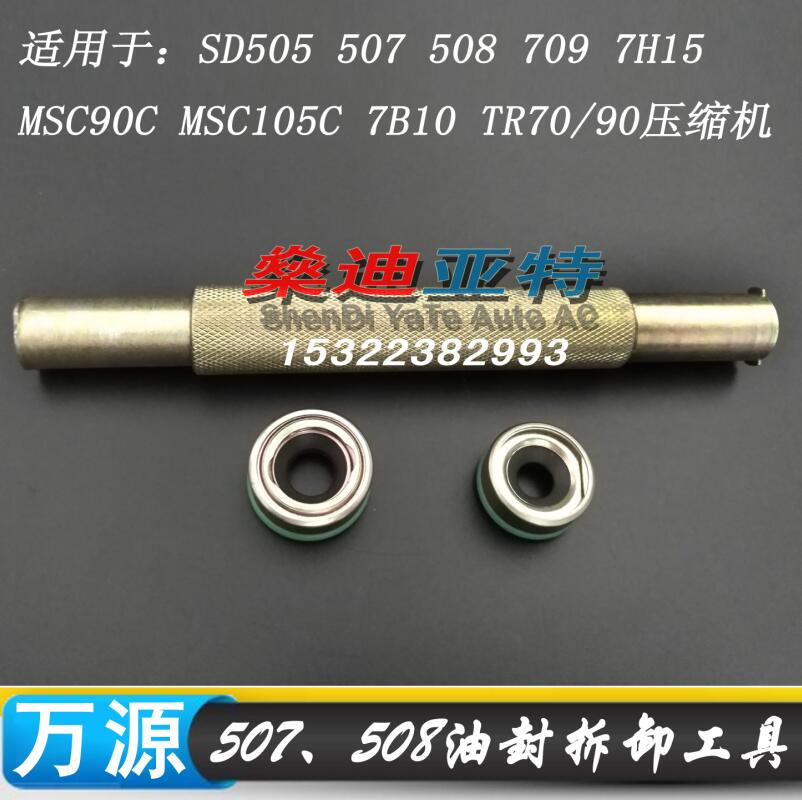 best shaft seal tools ideas and get free shipping - d18mefj4