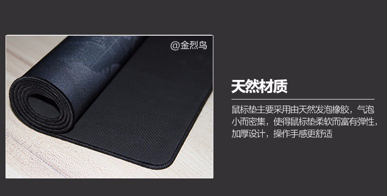 MOUSE PAD 2