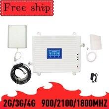 TFX BOOSTER 2G/3G/4G נייד סלולארי אות משחזר Triple band GSM 900 LTE DCS 1800 WCDMA 2100mhz טלפון סלולרי מגבר אות