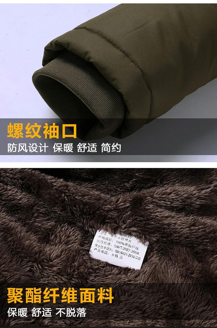 HTB1ZypOLXXXXXabaXXXq6xXFXXXw - В новая зимняя куртка Для мужчин плюс плотный бархат теплая куртка Для мужчин повседневная куртка с капюшоном Размер l-4xl5xl