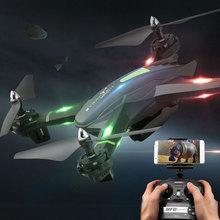 Супер Drone воин S5 вертолет Drone Quadcopter 2.4 ГГц 4CH 6 оси 2MP HD Камера RTF Дистанционное управление Профессиональный Дрон Игрушечные лошадки