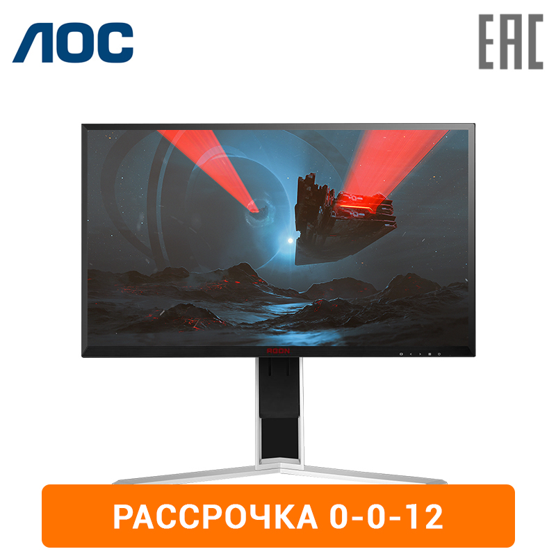 Monitor AOC AGON 25 AG251FZ gaming display usb hdmi 0-0-12 2pcs 10 1 inch 1024 600 car headrest monitor dvd player usb sd hdmi fm game tft lcd screen built in speaker with gaming system