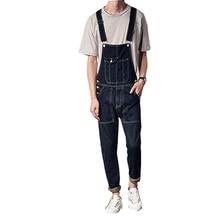 2020 New Fashion Brand jeans Spring trend Bib Male Korean Slim Siamese Cowboy Suspenders Japanese Feet jeans Size S M L XL -XXXL maggie carpenter cowboy s rules