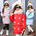 Girl girl child clothes down jacket children winter jacket coat warm overcoat South Korea 4 ~ 14 years new fashion's birthday