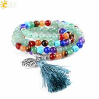 Csja 108 meditação verde aventurine multi-camada pulseiras 7 chakra yoga equilíbrio natural redondo mala grânulo vida árvore cura e658