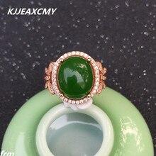 KJJEAXCMY Fine jewelry  Natural Jasper female models Xinjiang Hetian jade wholesale 925 silver inlay