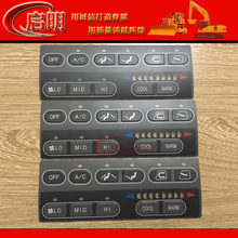 Excavator Komatsu 120/200-6 air conditioning / air conditioning control panel key Stickers / air conditioning stickers(China)