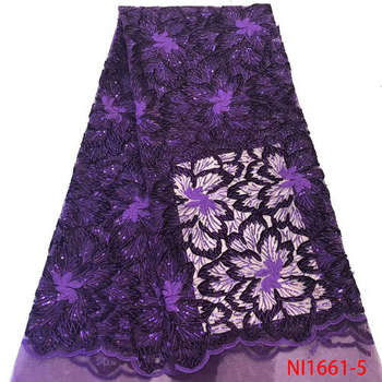 Hot Selling French Lace Latest Style African Purple Lace Fabric Embroidered Fabrics With Rhinestone Wedding Lace QF1661-5