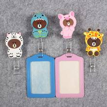 Creative Animal Cute Gift Little Bear Badge Scroll Office Reel Scalable Nurse Entrance School Student Guard Card PU Holder