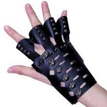 New Fashion Non-mainstream Leather Bangles Skeleton DJ Show Punk Rock Exaggerated Bracelet Wholesale Charm Bracelets