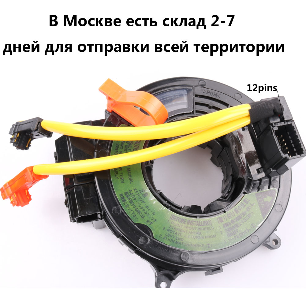 84306 60080 84306 07040 Sub assy Contact for Toyota Land Cruiser Prado 120 4runner TRJ12 LX470  LEXUS ES300-in Coils, Modules & Pick-Ups from Automobiles & Motorcycles