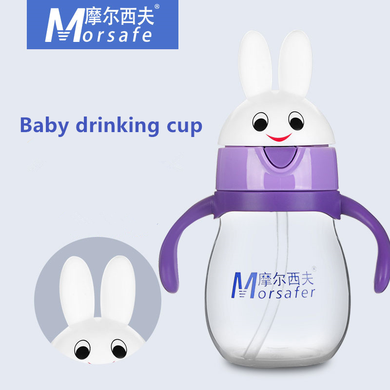 Baby Straw Feeding Cup PP Milk Thermos Portable Hot Water Bottle Travel Mug kids Training Cup Learn Drinking Sippy Cup 260ml цены