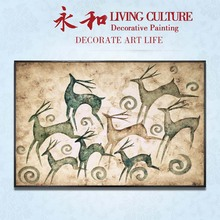 YongHe Nordic style Deers Abstract Decorative Painting Customizable Sizes Spray wall deco Frameless Euro Oil Paiting