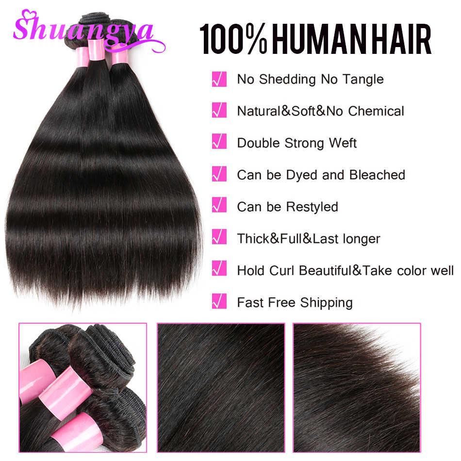 Shuangya Волосы remy 4 Связки предложения Бразильский прямые волосы 100% человеческих волос Weave Связки 8-28 дюймов волос натуральный цвет