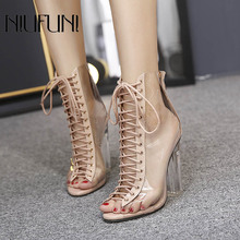 Plus Size Ladies Open Toe Boots Spring And Autumn Ankle Boots PVC Transparent Heel Women Square High Heel Boots Mujer Rain Boots
