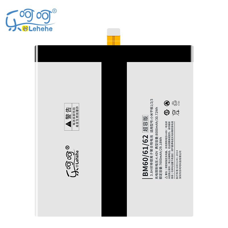New Original LEHEHE BM60 BM61 BM62 Battery for Xiaomi Pad 1 2 3 MiPad 1 2 3 8000mAh High Capacity Tablet Battery with Tools Gift