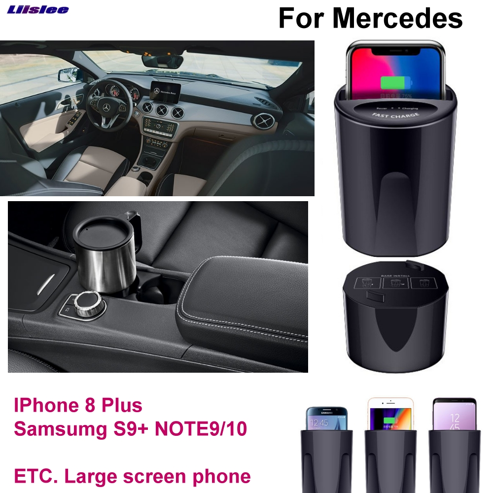 Car Qi Fast Wireless Charging Phone Holder Fast charger For Mercedes Benz Class A B C