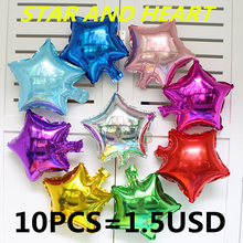 HOT 10pcs/lot 10inch Star balloons heart Five-Point ballon For Wedding Birthday Party supplies Inflatable globos