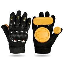 Черные ползунок, профессиональные гоночные тормоза, длинные перчатки для скейтборда, скейтборда, износостойкие длинные перчатки