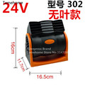 Tamehome SKU302 car electric fan 24V  Bladeless fan Air Multiplier No Leaf Fan for car truck fan car deodorize 2M charger cord