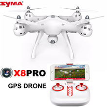 SYMA X8Pro GPS RC Quadcopters Helicopters WiFi FPV 720P Camera Altitude Hold One Key Return Remote Control Drone Dron Toys RTF