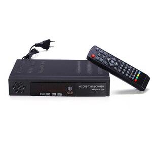 Image 3 - לווין & Terrestrial מקלט קומבו full HD דיגיטלי DVB T2 + S2 טלוויזיה מקלט חובה FTA WIFi טלוויזיה מקלט T2 מקלט משלוח חינם