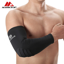 Breathable Elbow Support Basketball Football sports safety volleyball elbow pad Elastic Elbow Supporter knee protect DS5421 недорого