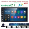 7 Android 7 1 HD Screen Quad Core 2G RAM 16G ROM 2 DIN Universal Android