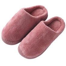 2019 das mulheres de inverno bonito chinelos de algodão casa saco de fundo grosso com sapatos home indoor casal Mao Mao homens MXX01