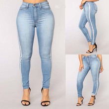 high street striped line Jeans Women Basic Classic High Waist Skinny Pencil Denim Pants women solid Elastic Stretch femme