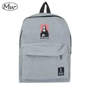 2018  Новинка с вышивкой   младших школьников рюкзак   Повседневный  дорожный  путешественный рюкзак >> melisa white's store