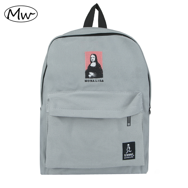 2018 New embroidery printing backpack junior high school students shoulder bag women daily backpack casual travel bag mochila