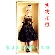 2013 new fashion girl doll, gold standard cocktail girl beautiful dolls for girls freeshipping!