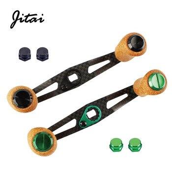 Jitai 8*5mm 7*4mm 100% 탄소 낚시 릴 로커 고무 코르크 손잡이 손잡이 baitcasting 릴 핸들 7*4mm 어셈블리 어댑터