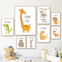 Deer Bear Lion Giraffe Tiger Fox Monkey Wall Art Canvas Painting Nordic Posters And Prints Pictures Baby Kids Room Decor