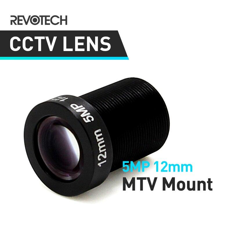5.0MP 12mm Surveillance Camera CCTV Lens 1/2.5