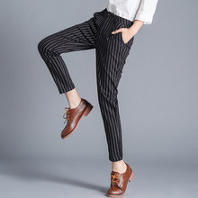 2016 spring new vertical stripe harem pants female pantyhose feet pants nine points