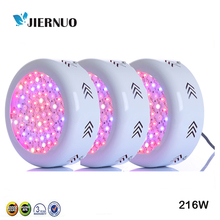 3PCS/Lot High Power Full Spectrum 216W UFO Led Grow Light UV IR Red Blue White for indoor plants grow Flowering lighting AE