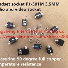 Разъем для гарнитуры PJ-301M 3,5 мм аудио и видео разъем измерения 90 градусов Полная медь термостойкость