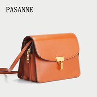 Female organ bag leather 2018 new bags leather Crossbody lock all match simple retro small leather female bag
