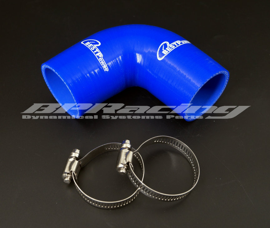 Heater Coolant Water Silicone Hose Straight Reducer Piece 25mm /> 19mm Blue