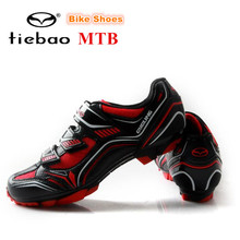 TIEBAO Cycling Shoes Sapatilha Ciclismo MTB Bike Shoes Auto-Lock Athletic zapatillas deportivas mujer Bicycle Shoes Sneakers