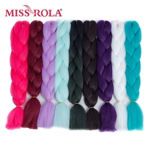 Miss Rola 24inch Jumbo Braiding Synthetic Hair Extensions 1 Tone 100g High Temperature Fiber Crochet Braiding Hair 29 Colors