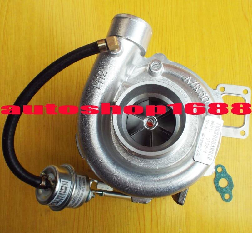 GT28-4 GT2860 .49 a / r bak .50a / r kompressorvatten T25 T28 vatten - Reservdelar och bildelar