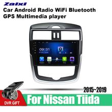 ZaiXi 9 Inch 2Din Android Car Radio Wifi Autoradio HD Bluetooth Tochscreen GPS Multimedia Player For Nissan Tiida 2015~2019