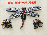 Dragonfly And Bees Rhinestone Applique Embroidered Patch Applique Vintage Clothing Decoration Patch