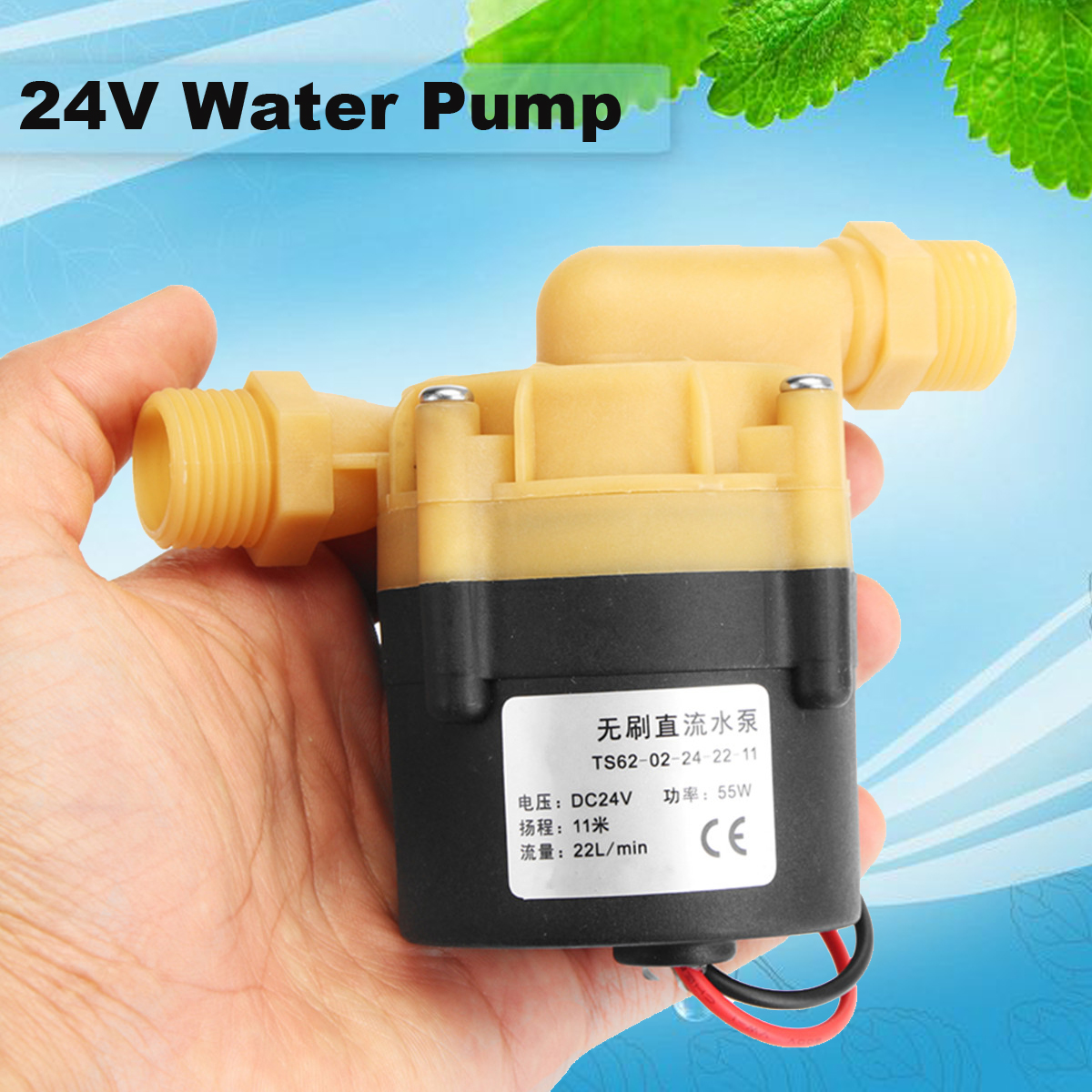 Brushless DC 24V 55W 22L/min Water Pump Mini Booster Pump 1.5A 11m For Chiller Machine And LED Light Pump