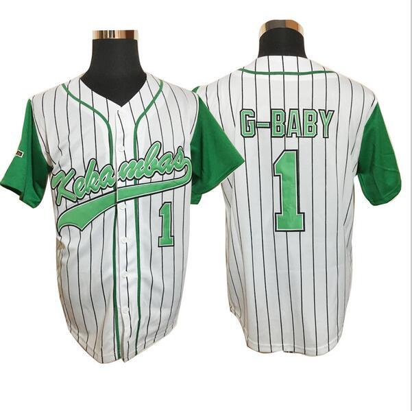 Throwback USA Baseball Jerseys 1# Jarius G-Baby Evans Retro Baseball Jerseys